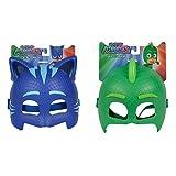 Simba 109402090 Maske Catboy, Blau, One Size & 109402091 Maske Gecko,...