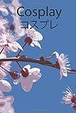 Cosplay: Cosplay Blank Lined Sakura Flowers Journal Notebook Diary...
