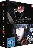 Tokyo Ghoul - The Movie 1&2 - Bundle - [Blu-ray] Steelcase