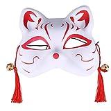 Amosfun Cosplay Maske der japanischen Anime-Maske der Katzenmaske für...