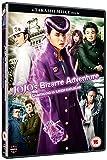 Jojo's Bizarre Adventure: Diam [DVD]