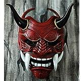 AUSUKY Japanische Dämonenteufel Hannya Oni Samurai Kabuki-Monster...