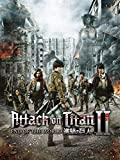 Attack on Titan: End of World - Film 2