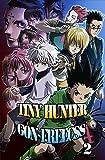 Tiny Hunter Gon Freecss: Vol - 2 (English Edition)