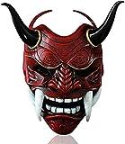 sigando Japanische Dämonen Prajna Maske für Ghost of Tsushima Hannya...