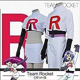 Team Rocket Jessie Musashi James Kojirou Cosplay Kostüm Full Set...