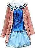 N\A ZT 5/3 stücke jenseits der Grenze kuriyama Mirai Cosplay kostüm...
