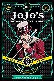 JOJOS BIZARRE ADV PHANTOM BLOOD HC VOL 02 (JoJo's Bizarre Adventure:...
