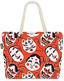 VOID Kabuki Masken Japan Strandtasche Shopper 58x38x16cm 23L XXL...