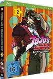Jojo's Bizarre Adventure - Staffel 1 - Vol.2 - [Blu-ray]