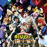 My Hero Academia: Heroes Rising (Original Motion Picture Soundtrack)