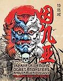 ONI Japanese Demons, Ogres, Monsters and Samurai Skulls. Coloring Book...