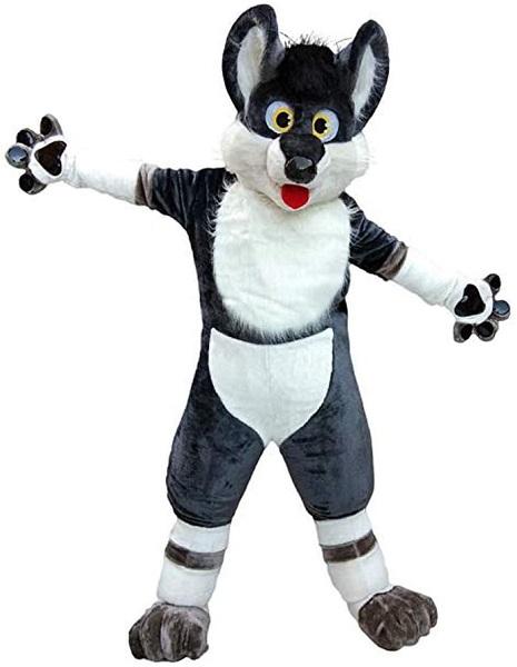 Furry Kostüm